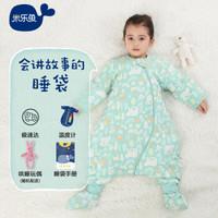 米乐鱼 睡袋婴儿抱被儿童宝宝防踢被秋冬厚夹棉款沐青林70*48cm