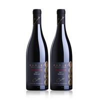 PLUS会员:CHATEAU DE L'ESTANG 利仕酒庄 Block 12 西拉干红葡萄酒750ml*2瓶