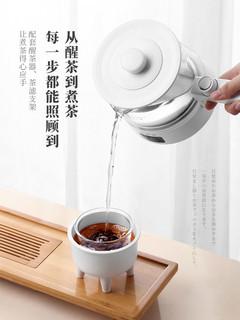 LIFE ELEMENT 生活元素 I90 煮茶器