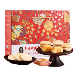秋香 幸福中国年 中式糕点礼盒 1.05kg