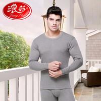 Langsha 浪莎 L88002 男士保暖内衣套装 深灰色 内衣180/XXL