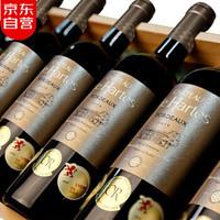 露颂 西拉子干红葡萄酒 750ml*6瓶