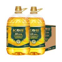 长寿花 金胚玉米油3.68L*2桶/箱装 非转压榨 玉米 食用油食油