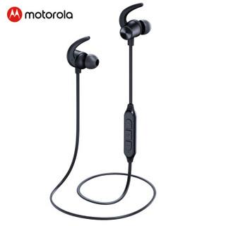 摩托罗拉(Motorola)VerveLoop108 真无线蓝牙耳机