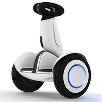 小米九号平衡车Plus双轮智能遥控漂移车两轮电动代步车超长续航