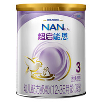 88VIP:Nestlé 雀巢 婴幼儿配方奶粉 3段 800g