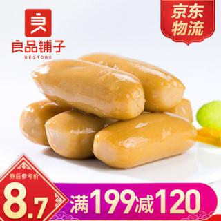 良品铺子原味迷你深海鱼肠108g  海鲜零食 肉脯小香肠海鲜零食 *10件