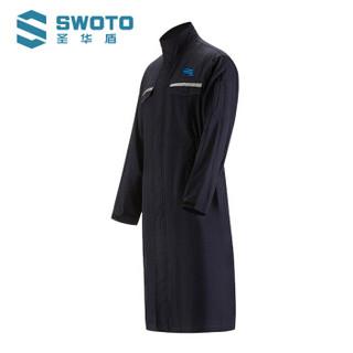 圣华盾 SWOTO 25cal防护服 藏青 XXXL