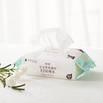 dacco 三洋 宝宝可用柔湿巾+凑单品 80抽*3包