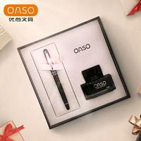 OASO 优尚 练字钢笔礼盒套装