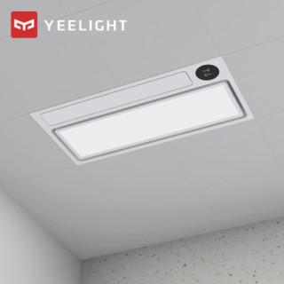 Yeelight YLYB02YL Relight智能浴霸 白色