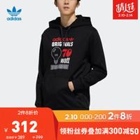 阿迪达斯官网adidas 三叶草HOODIE 70 CELEB男装经典运动服套头衫FT5846 如图 S