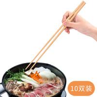 唐宗筷 厨房30cm加长竹筷油炸  防烫竹子筷子10双装 C1004 *10件