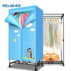 美菱(MeiLing)干衣机 15公斤 1000瓦 MD-10