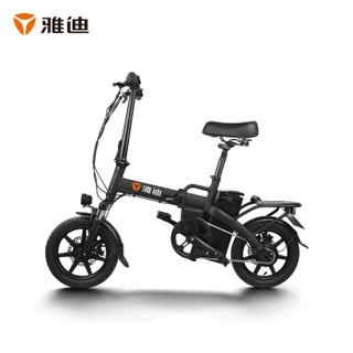 雅迪 F3 代驾折叠车 助力电动自行车