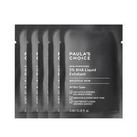 宝拉珍选 Paula's Choice 水杨酸祛痘精华液15ml(精华液 新手推荐 去黑头闭口) *2件