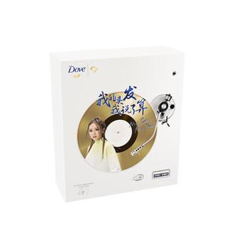 Dove 多芬 邓紫棋礼盒(洗发乳700ml+护发素 700ml ) *2件