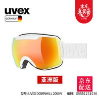 UVEX 优维斯 63220160230 滑雪镜