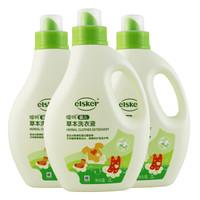 嗳呵婴儿草本洗衣液2L*3瓶优惠组合 宝宝衣物尿布清洗液超级飞侠 *2件