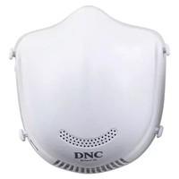 10日上新 DNC 东研 Q5S新风智能电动防护口罩 含2片滤芯