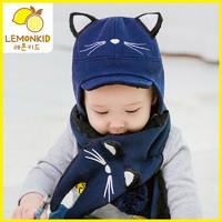 Lemonkid柠檬宝宝6个月5岁婴儿帽子儿童护耳帽可爱保暖加绒帽男童女童帽子两件套秋冬季潮儿童帽 27508+26032 *5件