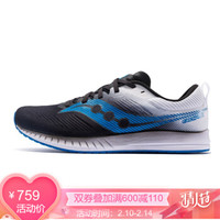 Saucony索康尼 FASTWITCH飞灵9 稳定支撑跑鞋男鞋 竞速跑步鞋 S29053 黑白 43