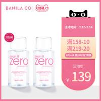 BANILACO芭妮兰净柔卸妆水温和清洁眼唇液女按压式瓶310ml*2瓶装