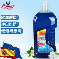 西班牙进口克林汉浓缩洗衣液护色柔顺瓶装净白凝胶洗衣液3kg瓶装