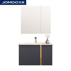 JOMOO 九牧 卡伦萨系列 A2258-017X-1 简欧轻奢浴室柜组合