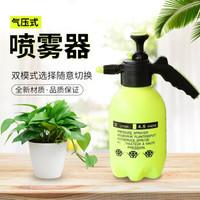 领沃浇花喷壶喷雾瓶园艺家用洒水消毒壶 2L(正常发货)
