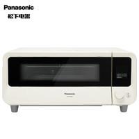 16日0点:Panasonic 松下 NF-RT1001 轻脂烤箱