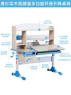 心家宜 儿童学习桌王子蓝(小号桌 80cm+229双背椅)