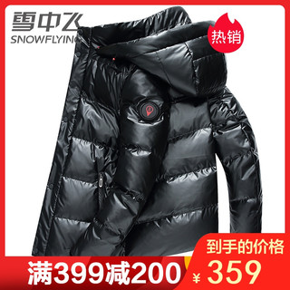 SNOW FLYING 雪中飞 X90145021FQ1 男款保暖羽绒服