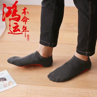 Chueryinny 楚影 男士船袜 5双装