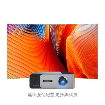 当贝 F1C 家用投影仪 旗舰级芯片 1080P高清 4K臻彩引擎Pro 3G+32G内存 激光自动对焦 网课投影
