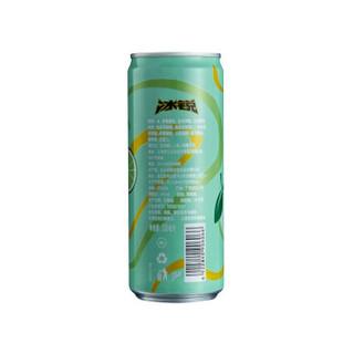 冰锐 洋酒 3°朗姆预调酒 四口味组合装 330ml*24罐