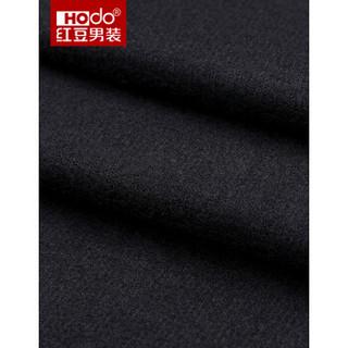 Hodo 红豆 HWJ8J2102 男士羊毛混纺大衣