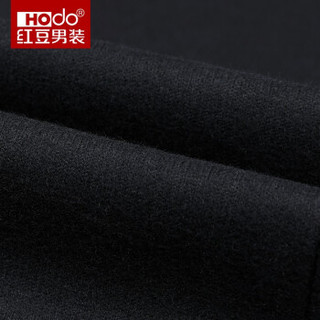 Hodo 红豆 HWJ8J2101 男士毛呢大衣