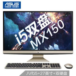 华硕(ASUS) 猎鹰V4 27英寸 脑(新八代i5-8250U 8G内存 256GSSD+