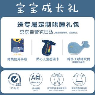 米乐鱼 婴儿加棉睡袋