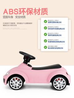 RASTAR 星辉 大众甲壳虫儿童多功能学步滑行车扭扭车卡通小汽车