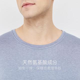 YANXUAN 网易严选 男式双层氨基酸保暖内衣