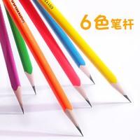 三木(SUNWOOD)5732铅笔带橡皮擦HB美术用品学生儿童小学生安全文具hb考试专用原木素描铅笔无铅毒幼儿园12支