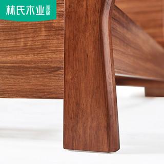 林氏木业 新中式乌金木色实木床 1.5m