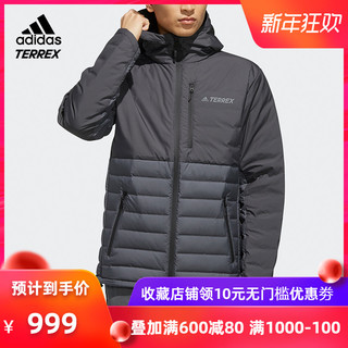 adidas TERREX FJ9244 男士连帽羽绒服