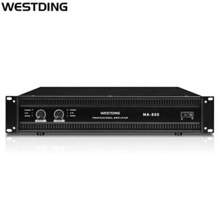 威斯汀(WESTDING)MA-800 纯后级大功率功放机 专业舞台音响ktv音响功放 hifi音响功率放大器 黑色
