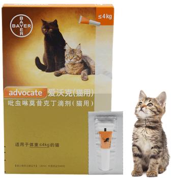爱沃克 4kg以下猫用 体内体外驱虫滴剂 0.4ml*1支装
