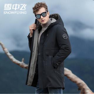 雪中飞男士冬季中长款活里活面可脱卸内胆连帽羽绒服2019新款休闲时尚羽绒服外套 X90141905FJD8056 黑色 180