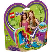 乐高(LEGO)积木 好朋友系列 儿童积木拼装玩具 男孩女孩生日礼物 6岁+ 米娅的夏日藏宝盒 41388