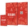 今锦上 环球海鲜礼盒大礼包2288型海鲜礼券礼品卡 家宴海鲜礼盒 含12种食材